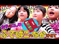 ライダー好き二人が自宅のお宝グッズを見せ合いっこ【いっくんTVコラボ】 - YouTube
