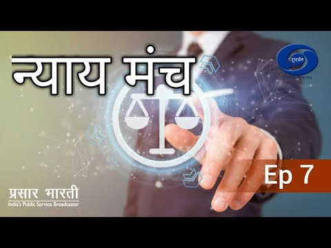 Nyay Manch - #EP 7: Rent Control Act