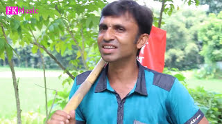Bangla Comedy Video । ফেরিওয়ালা । New Vadaima। New Bangla Funny Video 2017 । FK Music