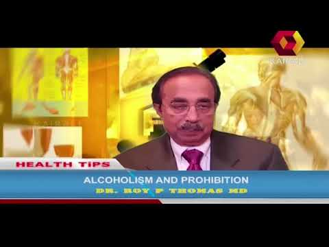 USA Weekly News : Alcoholism And Prohibition | 11th November  2017 | Full Episode