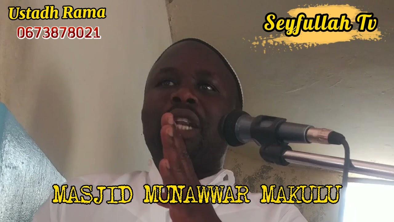 Download KILA MTU ANAMPENDA MWANAMKE KWA SIFA ANAYO IPENDA YEYE USTAD BALWAN