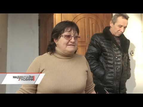 Загрожує 2 роки тюрми: На Тернопільщині чоловік вбив грабіжника