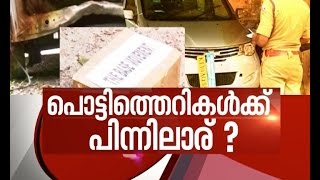 News Hour 01/11/16 Blast at Malappuram Court in Kerala | Asianet News Debate 01/Nov/ 2016