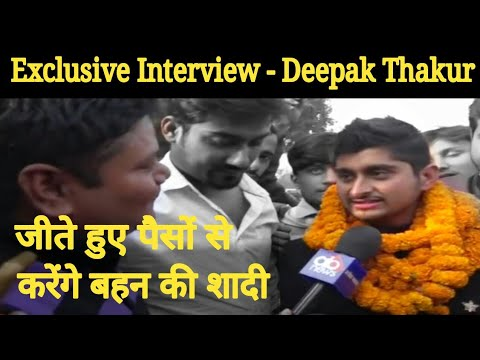 BIG BOSS फाइनलिस्ट DEEPAK THAKUR का SUPER EXCLUSIVE INTERVIEW