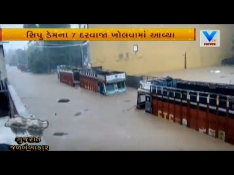 Dhanera turns into island as heavy rainfall still continues in Banaskantha | Vtv News