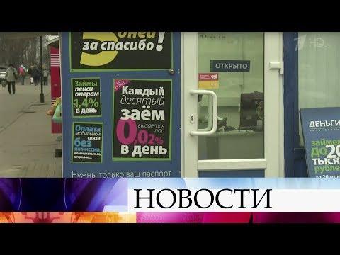 Россиян призывают быть внимательнее из-за случаев мошенничества сиспользованием копии паспорта.