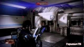 Mass Effect 2. Прибытие (DLC). Arrival DLC.