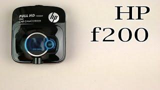 Розпакування HP f200