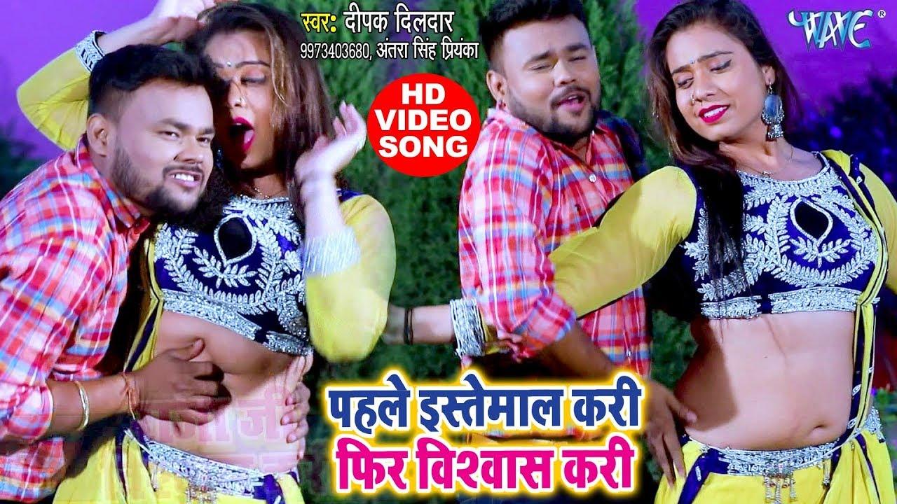 Deepak Dildar Video Song -     -6338