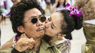 【Full HD Trailer】《唐人街探案》DETECTIVE CHINATOWN - 王宝强,刘昊然,佟丽娅(Tong Li Ya),陈赫,小沈阳