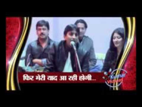 Phir meri yaad aarhi hogi phir vo Deepak jala...