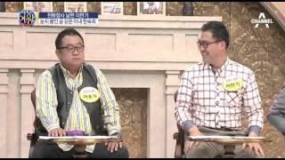 [예능]내조의여왕_38회