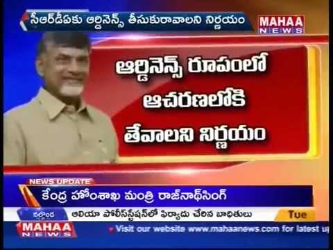 AP Government Speed Up Capital Construction Process ...