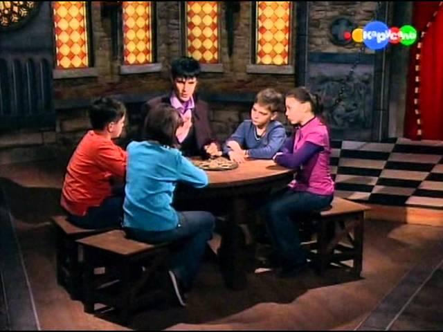 Школа Волшебства 2 сезон №23 (Суперспособности)