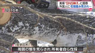 http://www.htb.co.jp/news/ HTB北海道テレビで放送されたニュース動画...
