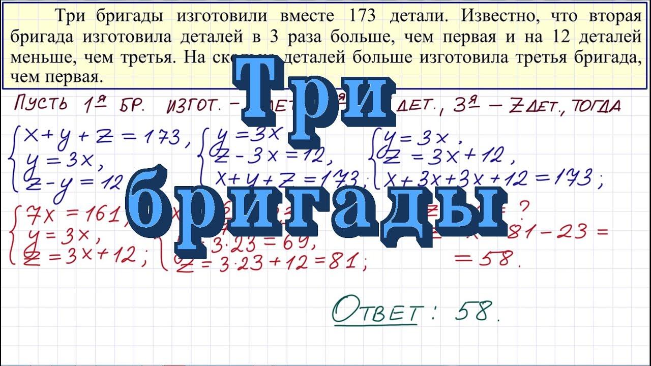 Задание 22 ОГЭ и Задание 11 ЕГЭ #2