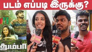 Thumbaa Public Opinion   Review   Anirudh, VivekMervin