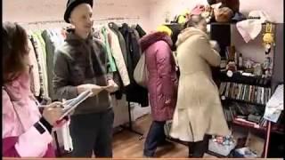 Благотворительный магазин в Екатеринбурге
