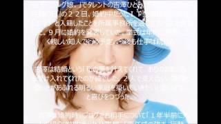 元「モーニング娘。」でタレントの吉澤ひとみ(30)が「いい夫婦の日...