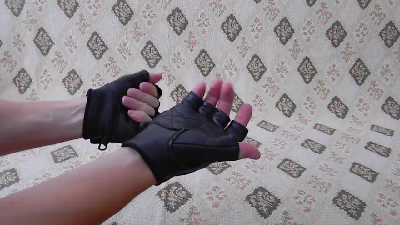 Купить беспалые перчатки тактические в военторге