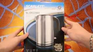 Распаковка,Обзор Чайника Scarlett SL-EK22S02