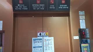경기도 남양주시 화도읍 경춘로 1992 롯데마트마석점 …