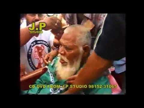 Almast Lal Badshah Ji  reall video