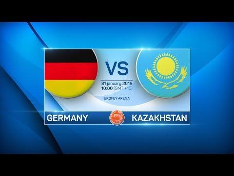 BANDY WORLD CHAMPIONSHIP 2018. GERMANY - KAZAKHSTAN