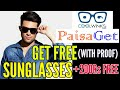 GET FREE SUNGLASSES WORTH RS.899 FREE | 500RS FREE ON PHONEPE | COOLWINKS OFFER