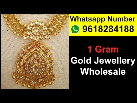 6c97cdc8d3 1 Gram Gold Jewellery Wholesale – Whatsapp Number 9618284188 - YouTube