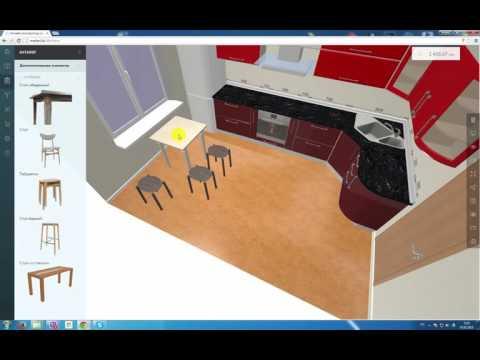 Создать кухню онлайн конструктор икеа