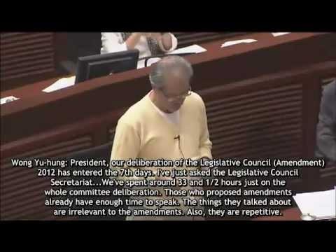 Hong Kong Legislative Council's Cloture