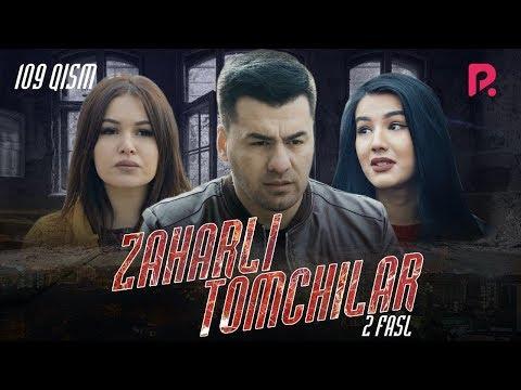 Zaharli tomchilar (o'zbek serial)   Захарли томчилар (узбек сериал) 109-qism #UydaQoling