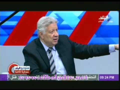 لقاء عزة مصطفى مع 'مرتضى منصور' فى ستوديو البلد 21-8-2013