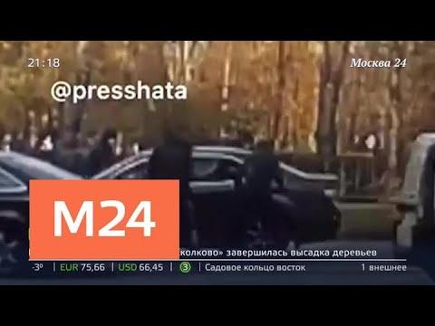 """""""Московский патруль"""": грабители обчистили бизнесмена на 40 миллионов рублей - Москва 24"""