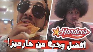 #عائلة_فيحان : ابو جليل وسويكت جمعان اول مره ياكلون من مطعم | لايفوتكم!😂