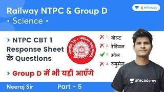 NTPC CBT 1 Response Sheet Questions | Part-5 | Science | Railway NTPC \u0026 Group D | Neeraj Sir