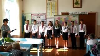 Перший урок у 9 класі Кунчанської ЗОШ І ІІ ступенів 2015 рік