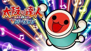 Taiko no Tatsujin: V Version Gameplay (PS Vita)