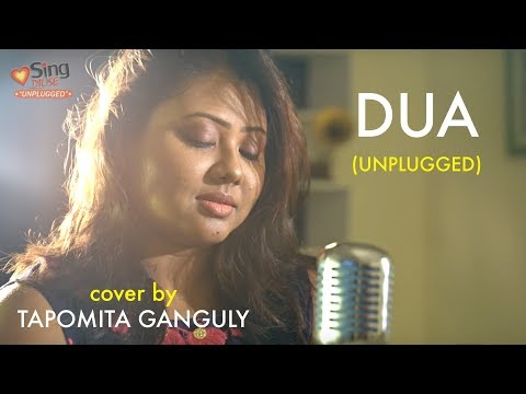 Dua - Unplugged cover by Tapomita Ganguly | Sing Dil Se | Jo Bheji Thi Dua | Arijit Singh