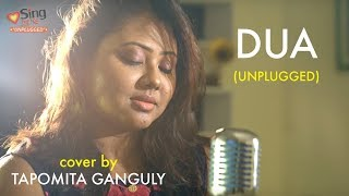 dua---unplugged-cover-by-tapomita-ganguly-sing-dil-se-jo-bheji-thi-dua-arijit-singh