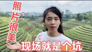 因为网上的一张照片,妹子决定前往奢香古镇,到现场一看我愣住了