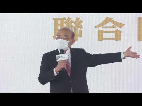 2020年12月29日行政院長蘇貞昌出席高雄港第七貨櫃中心工程聯合開工祈福典禮