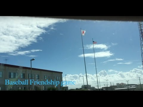 Tsunami Friendship game Camp Schwab