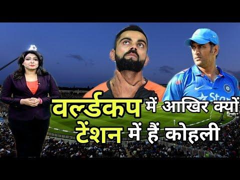 भारत अफ़ग़ानिस्तान मैच