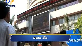 9 AM | Ghantaravam | News Headlines | 20th August 2019 | ETV Telangana