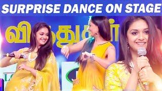 Keerthy Suresh is MY Pretty Little MOM | Simran | Meena | Nadigaiyar Thilagam | Aval Awards