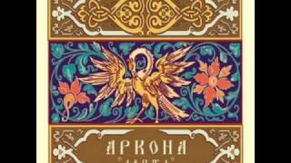 Arkona - Vyjdu Ja na Voljushku