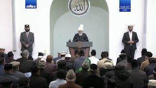 Sermon du vendredi 07-02-2020: Mohammad Bin Maslama - compagnon de Badr