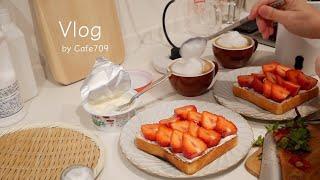 딸기 오픈 샌드 아침식사, 냉장고 식재료 메모하고 메뉴…